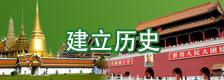 Banner index top 4 cn
