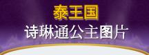 Banner index top 2 cn
