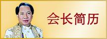 Banner index top 3 cn
