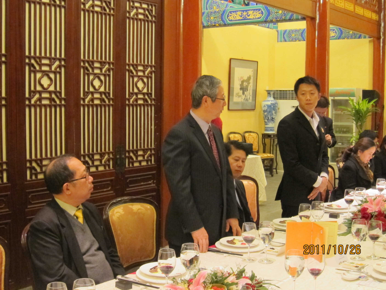 ท่าน Lu Shu Min รองประธานสถาบันการต่างประเทศแห่งสาธารณรัฐประชาชนจีน จัดงานเลี้ยงรับรองคณะผู้แทนสมาคมฯ