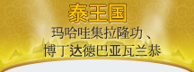 Banner index top 1 cn